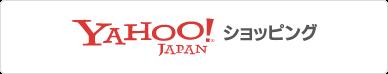 GLOBAL SELECTION オンラインショップ – yahoo