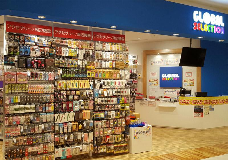 イオンモール徳島店
