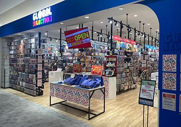 イオンモール高知店