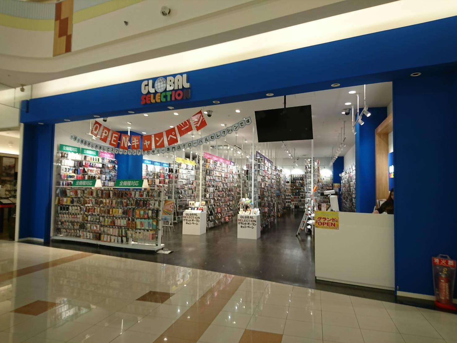 イオンモール八幡東店